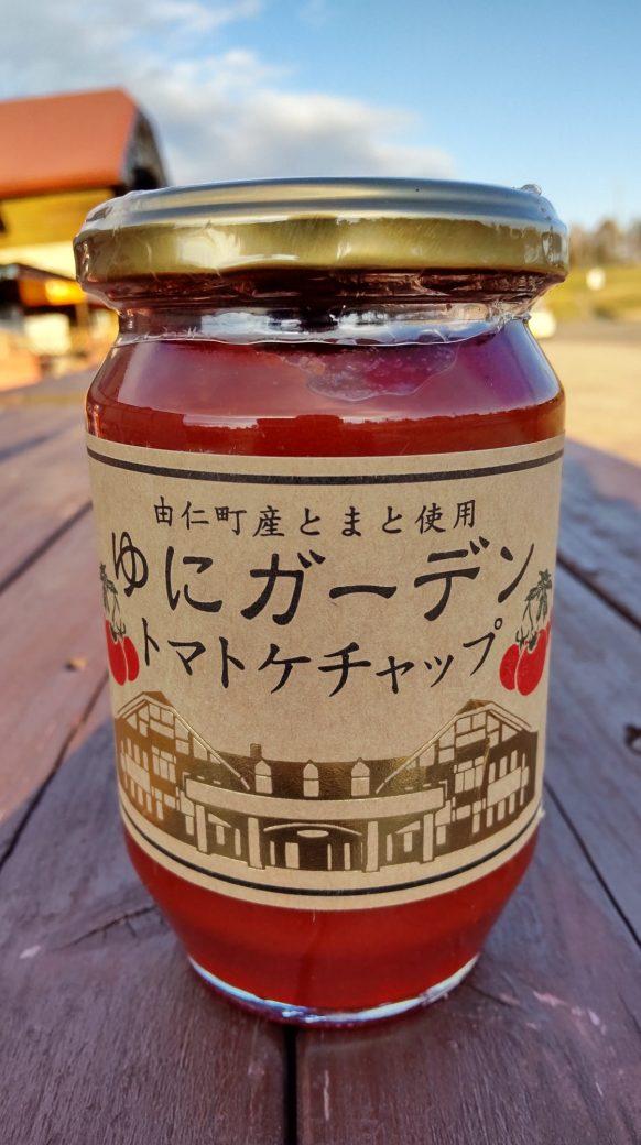 オリジナルトマトケチャップ登場!